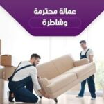 اقوى شركة نقل اثاث بالقاهرة